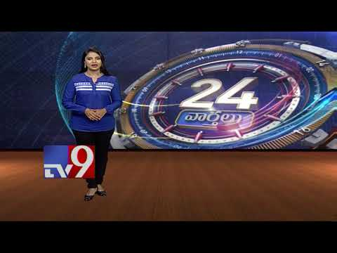 24 Hours 24 News || Top Trending Worldwide News || 04-11-2017 - TV9
