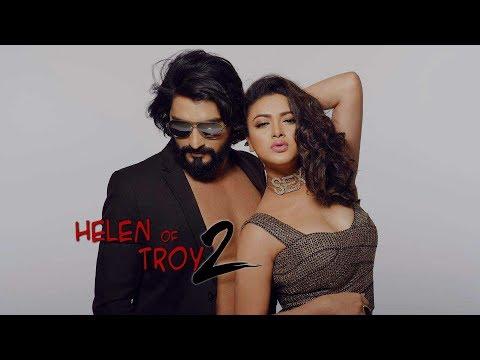 HELEN OF TROY 2 | Raha Tanha Khan | Sanj John | Saif Chandan | Evan Monawar | Rain Films