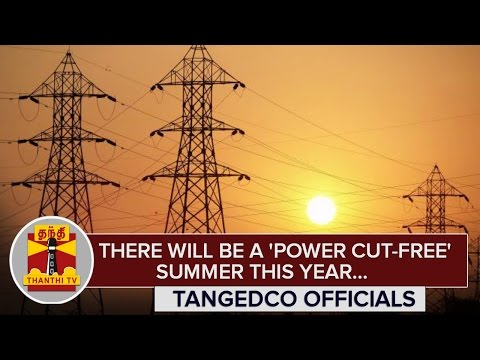 There-will-be-a-Power-Cut-free-Summer-this-Year--TANGEDCO-Officials--Thanthi-TV