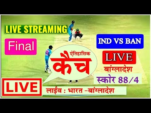 LIVE Cricket Score, India vs Bangladesh Match, Final Nidahas Trophy 2018 News Update
