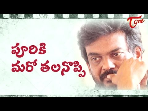 Chiru's 150th Film Turns Headache to Puri Jagannadh