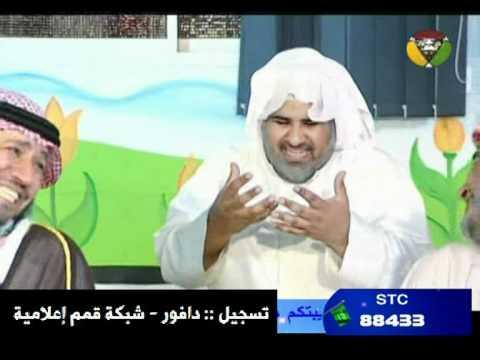 مسلسل صباح الليل الحلقة (1) قناة ماسة المجد