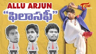 DJ Allu Arjun Philosophy | Satirical Comedy | Funny Videos