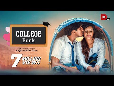 Download College Bunk   কলেজ বাঙ্ক   Tawsif   Tanjin Tisha   Polash   Kajal Arefin Ome   Bangla Natok 2019 hd file 3gp hd mp4 download videos