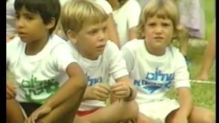 """שלום כיתה א'תשמ""""ו - 1985 (הסרטון באדיבות ארכיון אשדות יעקב איחוד)(1 סרטונים)"""