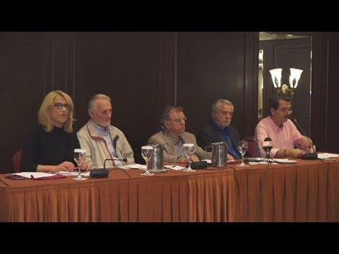 Εκδήλωση Κίνησης Μελών ΣΥΡΙΖΑ για τη διαμόρφωση ενός προοδευτικού μετώπου