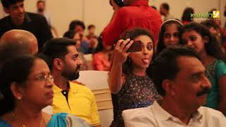 Video Celebrities at Neeraj Madhav Wedding Reception MP3, 3GP, MP4, WEBM, AVI, FLV April 2018