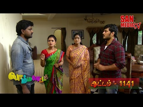 BOMMALAATAM - பொம்மலாட்டம் - Episode 1141 (08/10/2016)