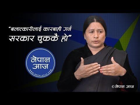 ('पोर्न साइट पुँजीवादको चरम नग्नता हो' | Anjana Bisankhe | Nepal Aaja - Duration: 38 minutes.)