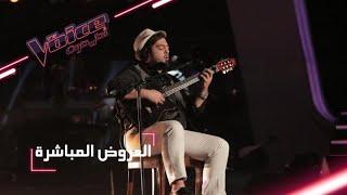 Video #MBCTheVoice - مرحلة العروض المباشرة - يوسف السلطان يؤدّي أغنية 'على خدي' MP3, 3GP, MP4, WEBM, AVI, FLV April 2018