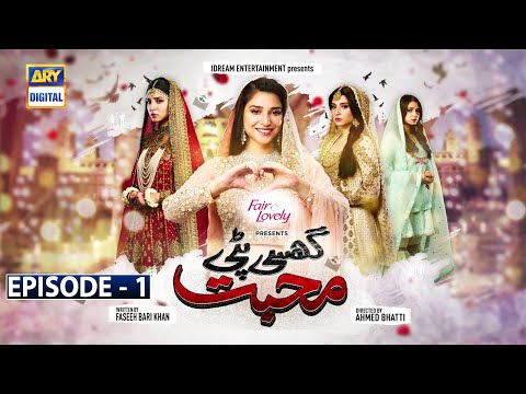 Ghisi Piti Mohabbat Episode 1 - Presented by Fair & Lovely - 6th August 2020 - ARY Digital