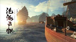 Видео к игре Moonlight Blade из публикации: Moonlight Blade получит морской контент и новый класс в июле