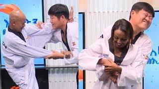 የቴኳንዶ እስፖርት ከአስፋዉ እና ራኬብ ጋር በእሁድን በኢቢኤስ/Ehuden Be Ebs Taekwondo With Rakeb & Asfaw