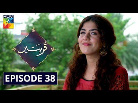 Qurbatain Episode 38 HUM TV Drama 16 November 2020