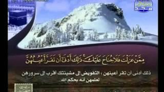 HD الجزء 22 الربعين 1 و 2  : الشيخ  محمود عمر سكر
