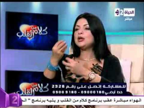 د.سمر العمريطي_تنقية الجسم من السموم