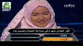 من سيربح المليون - 2/3