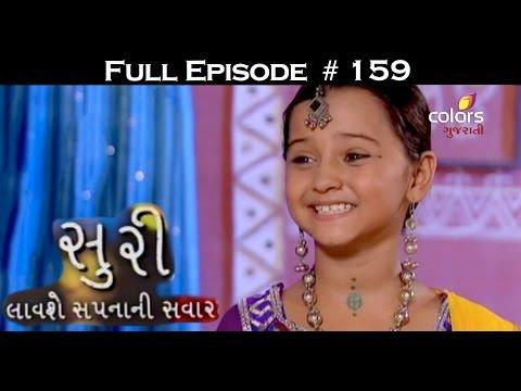 Suri--25th-May-2016--સૂરી--Full-Episode
