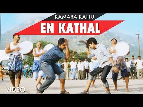 En Kathal Full Video Song   Tamil Movie