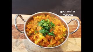 written recipe: http://www.aapdukitchen.com/gobi-matar-masala-recipeWebsite – http://www.aapdukitchen.comFacebook – https://www.facebook.com/aapdukitchenTwitter – https://twitter.com/aapdukitchenPinterest – https://www.pinterest.com/aapdukitchenGoogle Plus – https://plus.google.com/112725605940703008905/postsLinkedin - https://in.linkedin.com/in/aapdukitchenInstagram - https://www.instagram.com/aapdukitchenTumblr - http://aapdukitchen.tumblr.comYoutube - https://www.youtube.com/channel/UCwpTmv0AKkS5GgK7I4v8lRwgobi matar masala recipe  cauliflower peas masala  gobi matar paneer masala with step by step photo and video recipe. a simple curry of cauliflower and peas made in north indian style with onion-tomato gravy. it tastes best when served with phulka roti, tandoori roti, garlic naan, jeera rice or even plain rice.gobi matar masala recipe  cauliflower peas masala  gobi matar paneer masala with step by step photo and video recipe. there are quite a few ways to make gobi matar, you can make it dry, with gravy or with semi dry recipe. in north india, bandh gobi - cabbage and phool gobi - cauliflower are very popular vegetables.