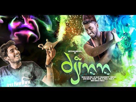 Djinn - Fantasy Comedy - 2019 Short Film With English Subtitles  - Thug Lightu