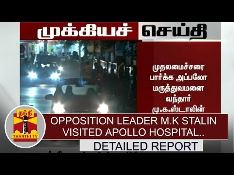 Detailed-Report--Opposition-Leader-M-K-Stalin-Visited-Apollo-Hospital-Thanthi-TV