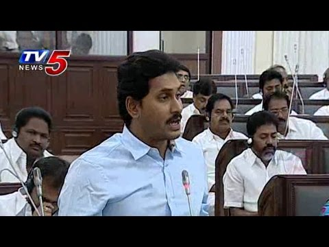 Not Good To impose limits on Farm Loan Waiver  | Jagan | AP Assembly : TV5 News