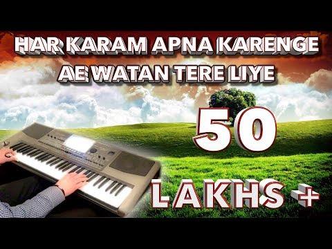 Video har karam apna karenge-KARMA-(Full Song)-on keyboard download in MP3, 3GP, MP4, WEBM, AVI, FLV January 2017