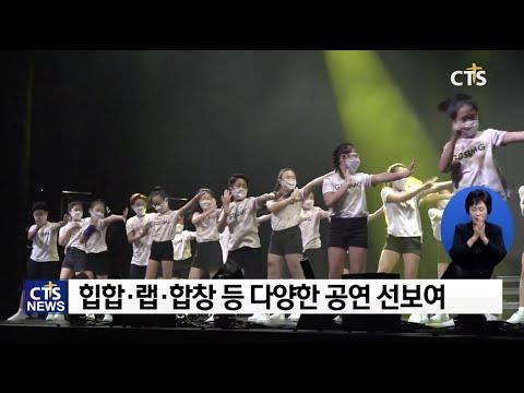 갓스이미지 31회 정기공연