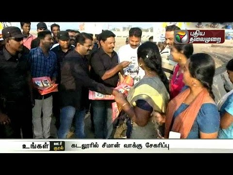NTK-Leader-Seeman-Campaign-For-Collecting-Vote-in-Cuddalore