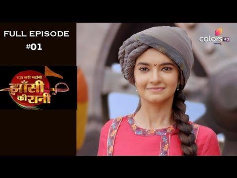 Jhansi Ki Rani - 11th February 2019 - झाँसी की रानी - Full Episode
