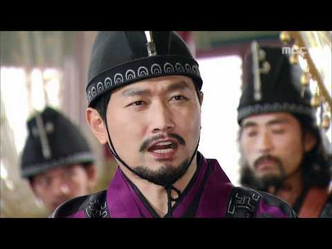 Gyebaek - Warrior's Fate, 24회, EP24, #04