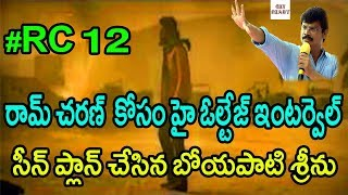 Boyapati Seenu Plans High Voltage Fight Scene and  Ram Charan New Movie With Boyapati Seenu and Get Ready