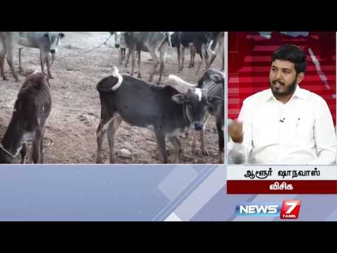 MUST WATCH Bjp H Raja VS Aloor Sha Navas BeefBan