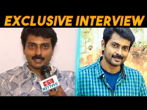 Exclusive Interview With Narain