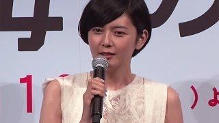 1    Akiko Kikuchi    Azusa Mine