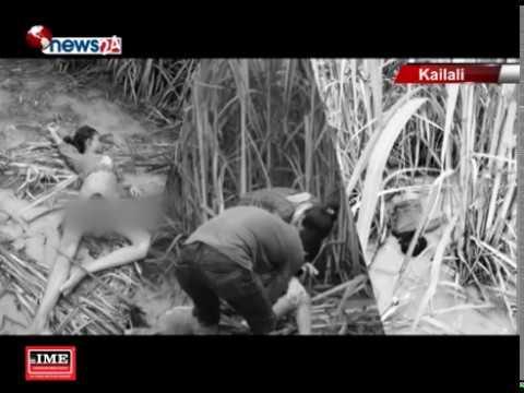 (निर्मला हत्या प्रकरणमा प्रहरी र सरकार चुकेको भन्दै प्रदेश..3 min 15 sec)