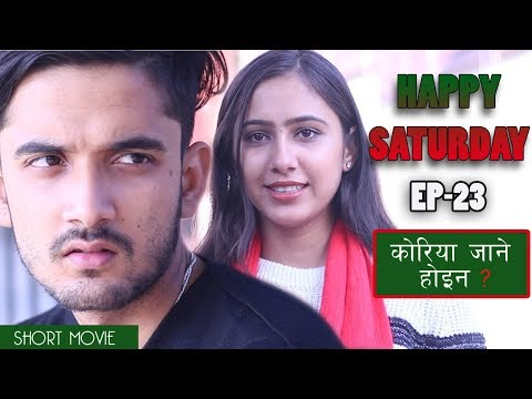 (HAPPY SATURDAY || EP-23 || NEW NEPALI SHORT COMEDY MOVIE  2018 || COLLEGES NEPAL - Duration: 5 minutes, 58 seconds.)