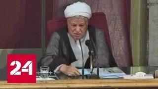 Экс-президент Ирана Хашеми-Рафсанджани умер после сердечного приступа