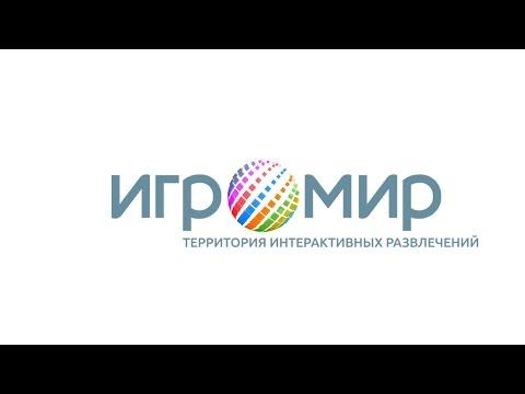 Улетел в Москву на ИгроМир