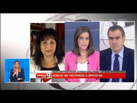 Αυστηρή απάντηση του Α. Τσίπρα στον Τ. Ερντογάν, ο οποίος απειλεί με γεωτρήσεις | 25/06/2019 | ΕΡΤ