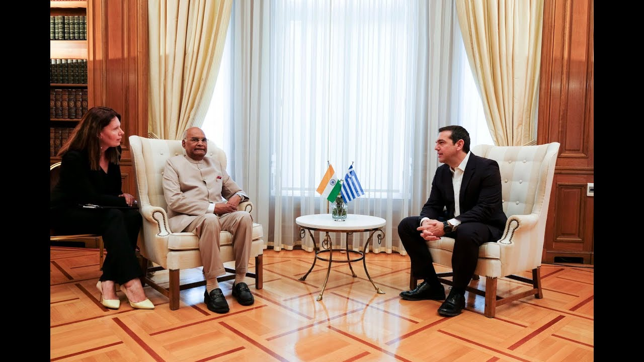 Συνάντηση με τον Πρόεδρο της Δημοκρατίας της Ινδίας  κ. Ram Nath Kovind