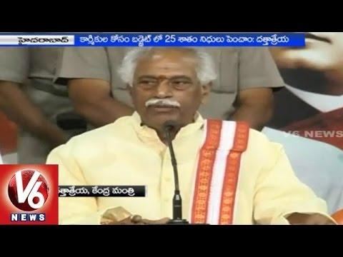 Central Minister Bandaru Dattatreya on NDAs Budget 01032015