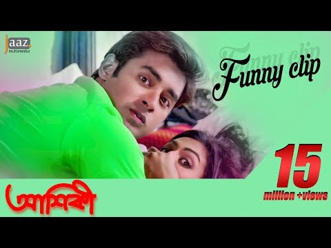 Aashiqui Movie Funny Clip | Ankush | Nusraat Faria | Jaaz Multimedia