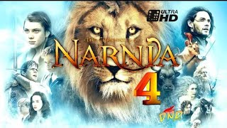 Nonton The Chronicles Of Narnia The Silver Chair Official Trailer 2019 Youtube Hd Film Subtitle Indonesia Streaming Movie Download