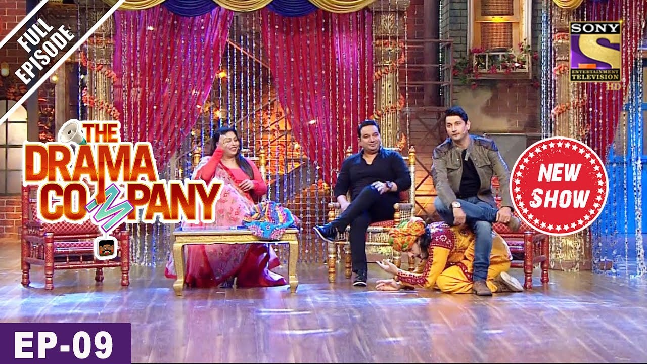 The Drama Company – Episode – 09 – 13th August, 2017