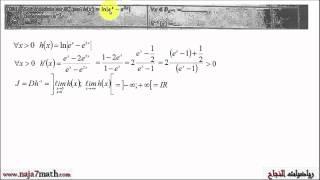 تصحيح السؤال 11 من مباراة ولوج ENSAM-2014