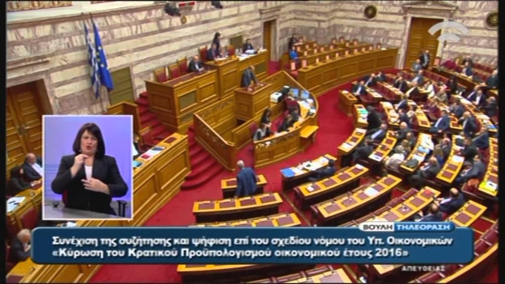 Προϋπολογισμός 2016: Γ.Σταθάκης (Υπ.Οικον.Αναπτ.και Τουρισμ.) (05/12/2015)