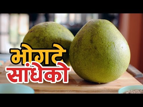 (Bhogate Sadheko | Nepali Recipe | Yummy Nepali Kitchen - Duration: 4 minutes, 20 seconds.)