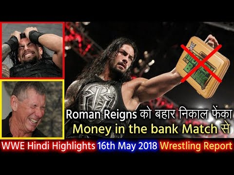WWE Highlights Hindi 16th May 2018 Wrestling Show - Roman Reigns Out From Money in the Bank WWE RAW
